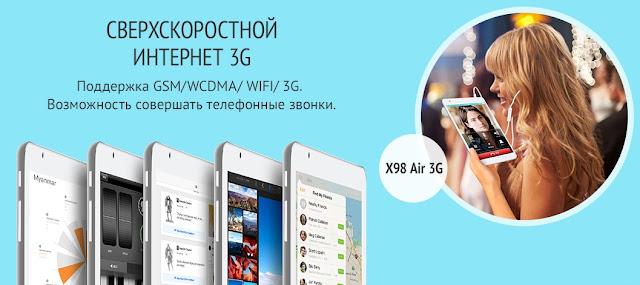 Планшет Teclast X98 Air 3G функционал и характеристики как у других, а цена в три раза меньше!