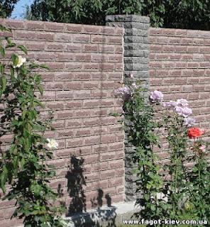 Каменный забор. Фото 33