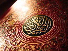 بث مباشر قناة القرآن الكريم 24 ساعة    تبث على مدار 24 ساعة طوال اليوم