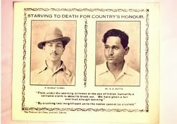 Poster of the Hunger Strike – This small poster was distributed during demonstration in Punjab highlighting hunger strike. The slogan of the poster was coined by Bhagat Singh printed by The National Art Press, Anarkali, Lahore.