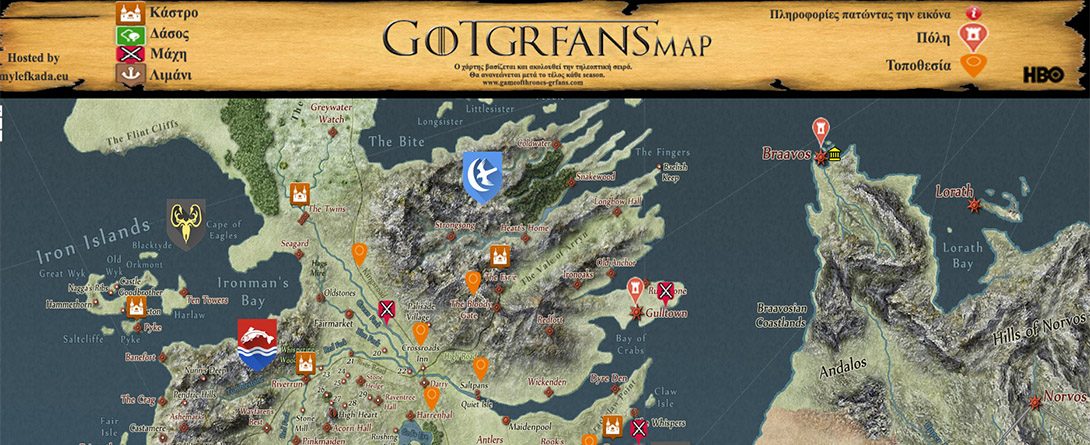 Game Of Thrones GR Fans Game Of Thrones Maps Hbo on deadwood hbo, game of thrones maps and families, true detective hbo, game of thrones hbo store, game of thrones hbo series, game of thrones maps pdf,