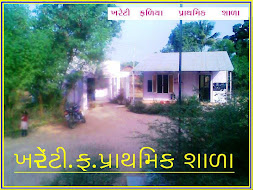 KHARETI SCHOOL