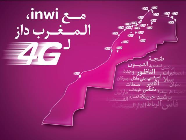 """شركة """"إينوي"""" تطلق خدمة الجيل الرابع 4G في جميع ربوع المملكة"""