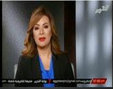 - برنامج لقاء خاص مع ريهام السهلى - الخميس 30-10-2014