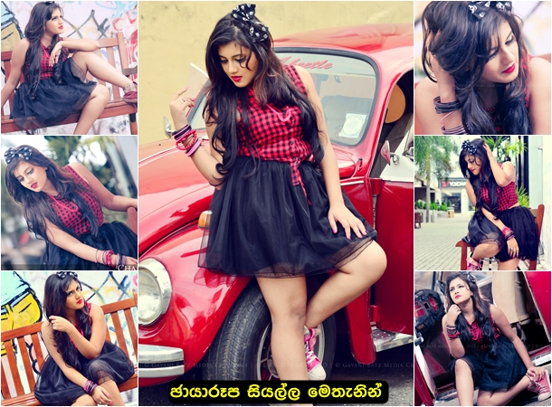 http://photo.gossip9lanka.co.uk/2015/08/shanudrie-priyasad-new-photo-shoot.html?utm_source=BP_recent