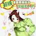 [Ebook] How To Draw Manga 285