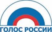 La voz de Rusia