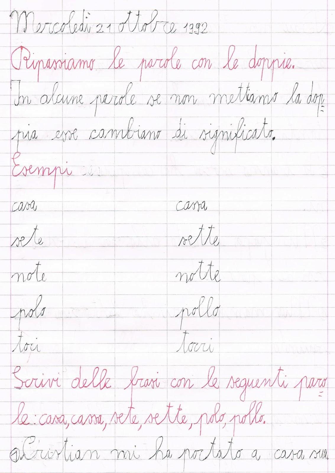 Eccezionale Parole con le doppie - Divisione in sillabe (classe seconda) ID47