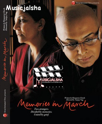 Memories in March (2010) Kolkata Bangla Movie 128kpbs Mp3 Song Album, Download Memories in March (2010) Free MP3 Songs Download, MP3 Songs Of Memories in March (2010), Download Songs, Album, Music Download, Kolkata Bangla Movie Songs Memories in March (2010)