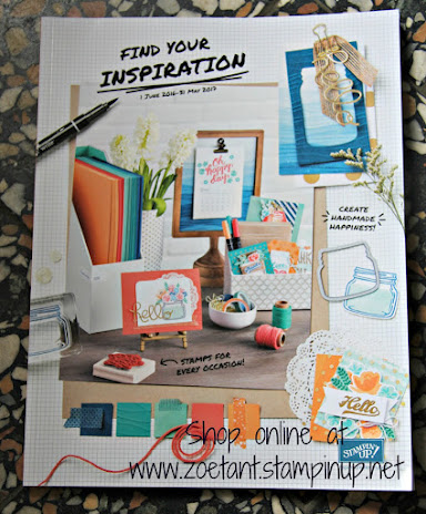 2016 - 2107 Stampin' Up! UK Annual Catalogue