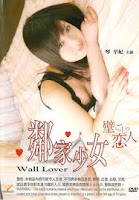 Phim Lm Tnh 18+  - Wall Lover Online