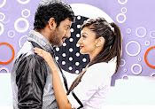 Dheerudu movie photos gallery-thumbnail-5