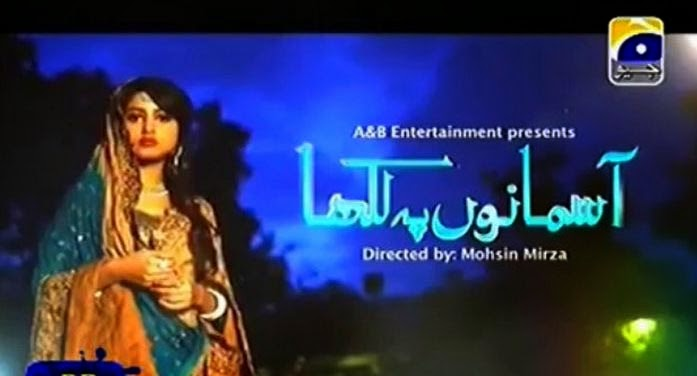 Aasmaano pe likha Episode 18 in High Quality 15th January 2014