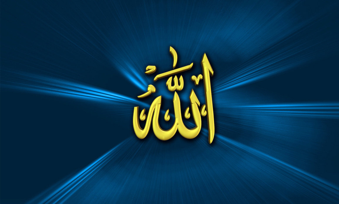Allah Pak Name Wallpapers