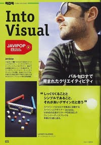 INTERVIEW : JAVIPOP by 909 MAGAZINE