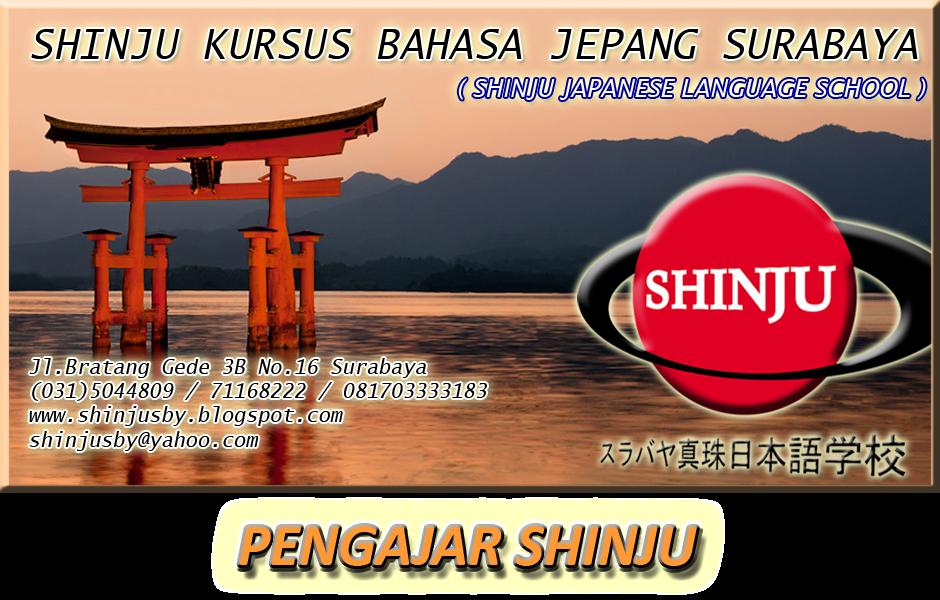 <center>PENGAJAR SHINJU</center>