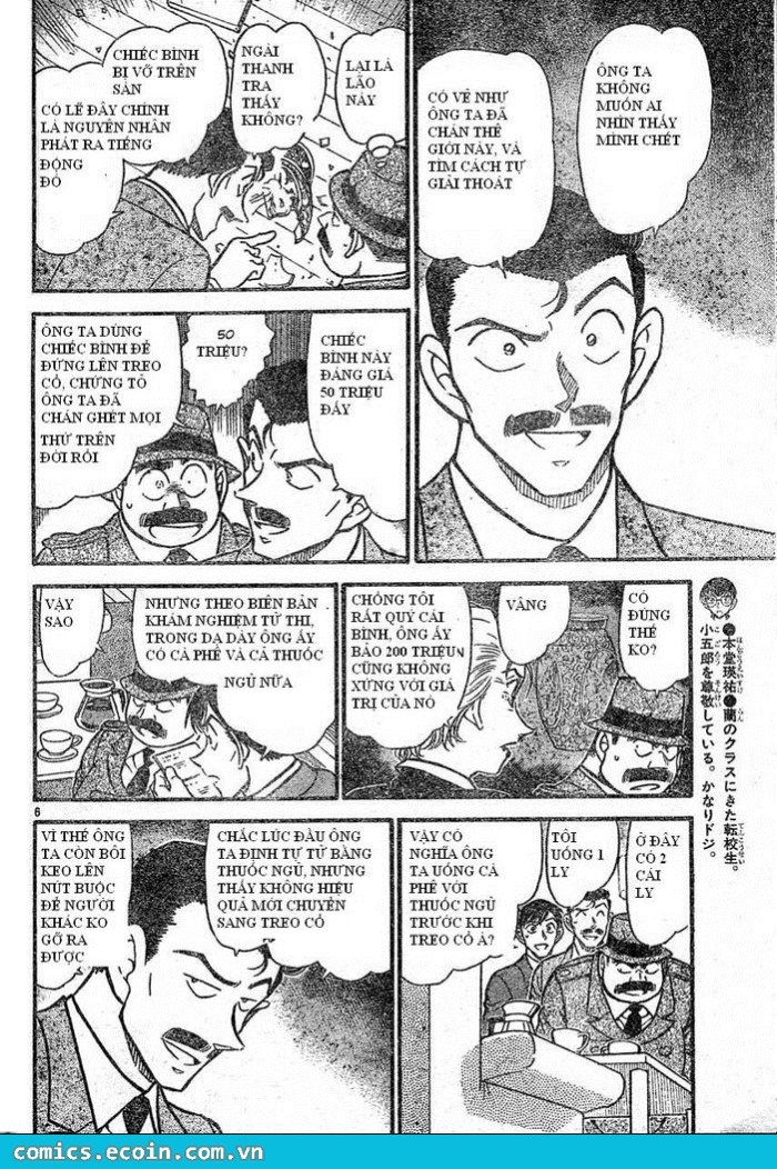 Detective Conan - Thám Tử Lừng Danh Conan chap 589 page 6 - IZTruyenTranh.com