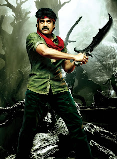 Damarukam nagarjuna First Look