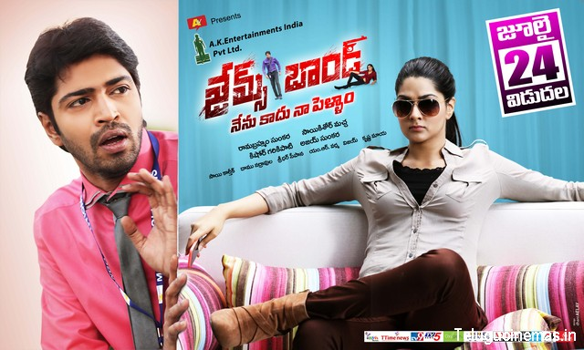 Allari Naresh James Bond Movie Posters,James Bond Release date posters,James Bond Releasing on July 24,James Bond movie pictures,James Bond hot posters,Sakshi Choudary James bond movie posters,Jamesbond movie pictures,Telugucinemas.in