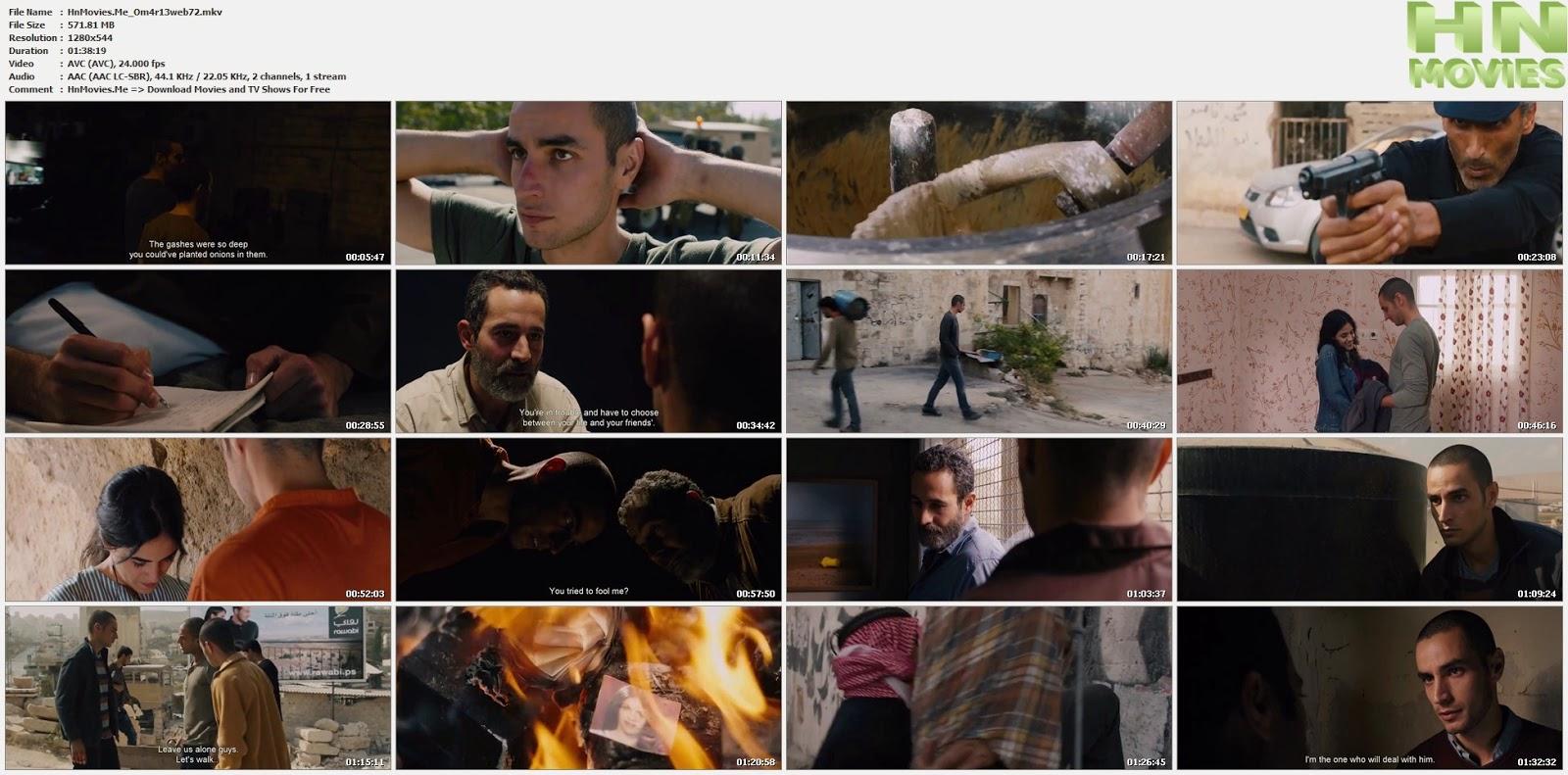 movie screenshot of Omar fdmovie.com