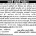Commissioner's Office Gandhinagar Senior Sub Auditor & Information (Data) Assistant Class 3 Recruitment 2015