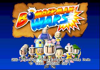 Traducen al inglés el RPG de PlayStation, Bomberman Wars