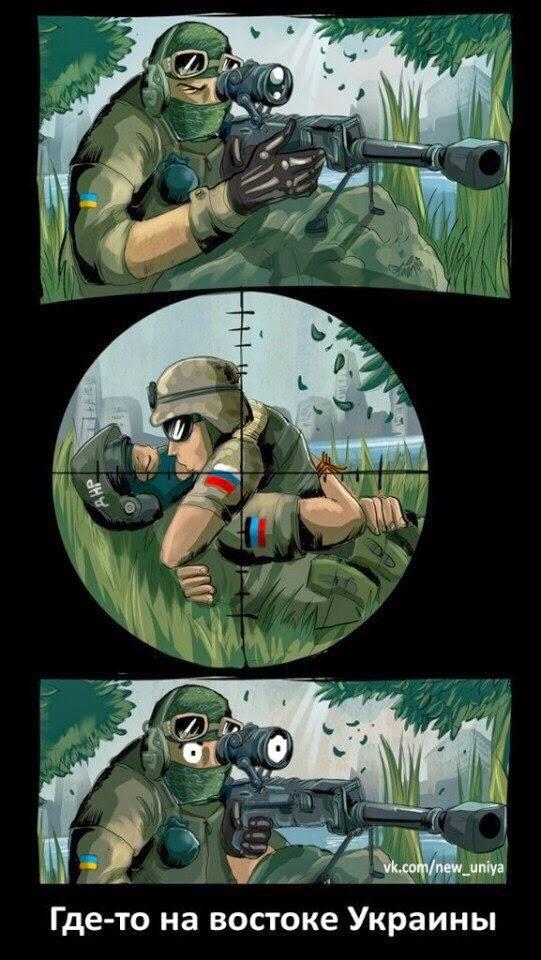 Украинские воины уничтожили КамАЗ с боеприпасами и пехотой российских оккупантов в Широкино, - Семенченко - Цензор.НЕТ 7275