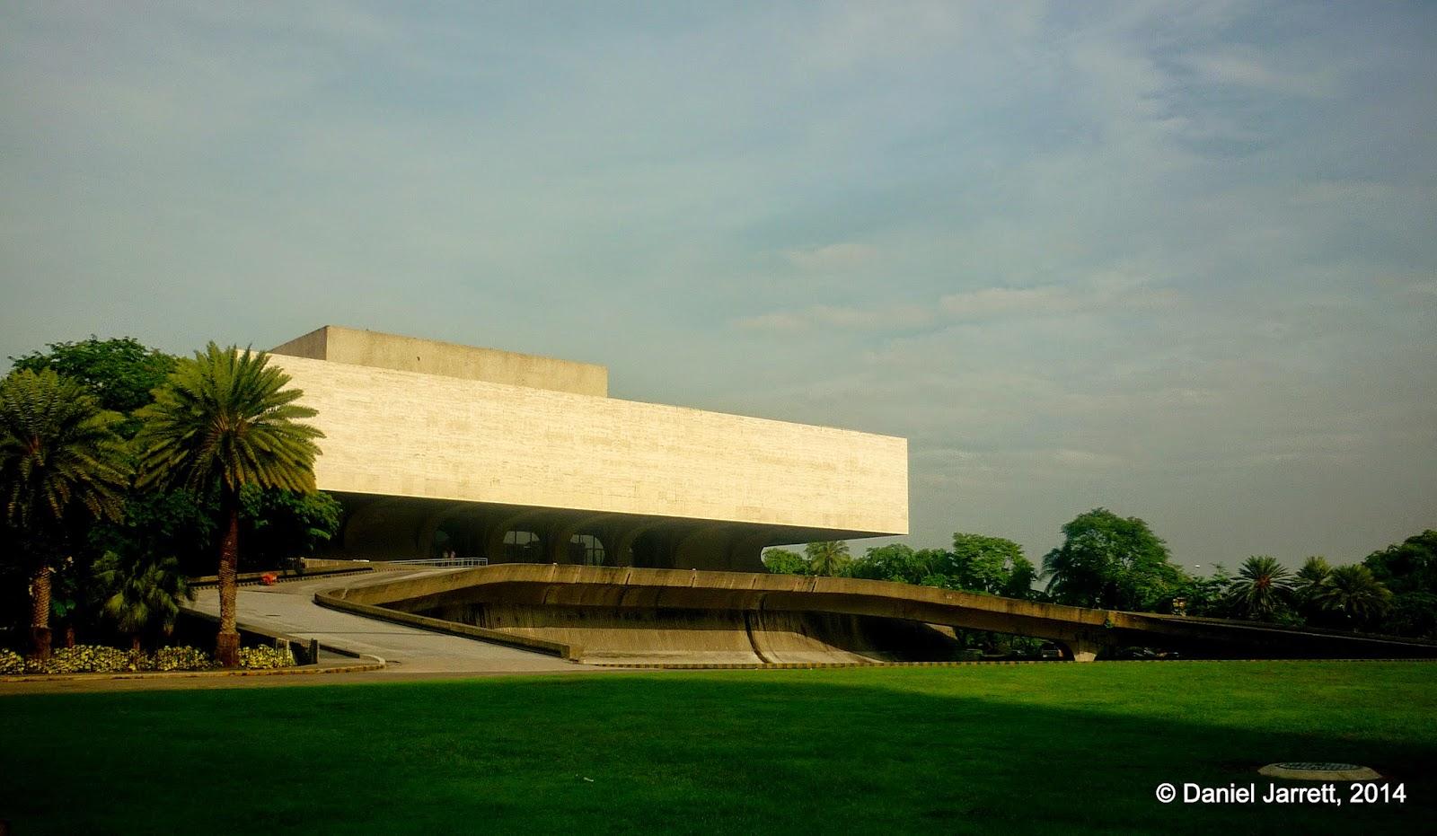 Cultural Centre Philippines Manila