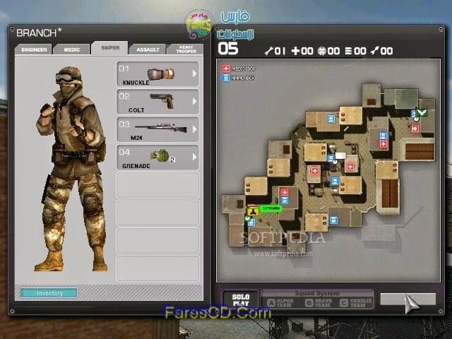 أقوى ألعاب الأكشن والحروب War Rock 20.08.2014 بآخر إصدار للتحميل برابط مباشر