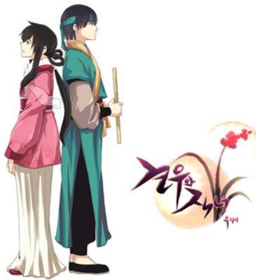 truyện tranh Gyon-Woo và Jik-Nyu