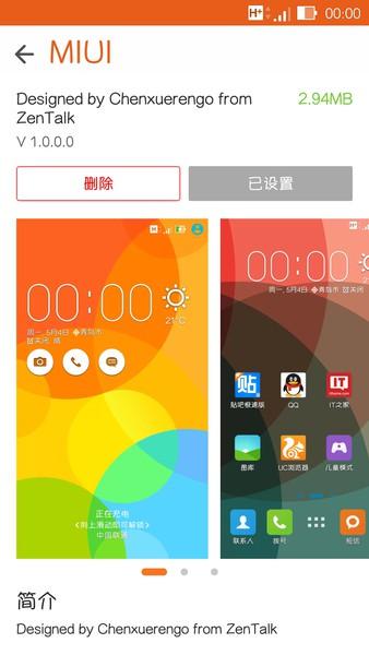 Xiaomi Themes based on ZenUI