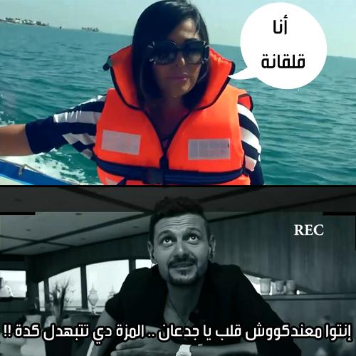 ماذا ردت داليا البحيري علي سخرية رامز جلال منها في حلقة الأمس
