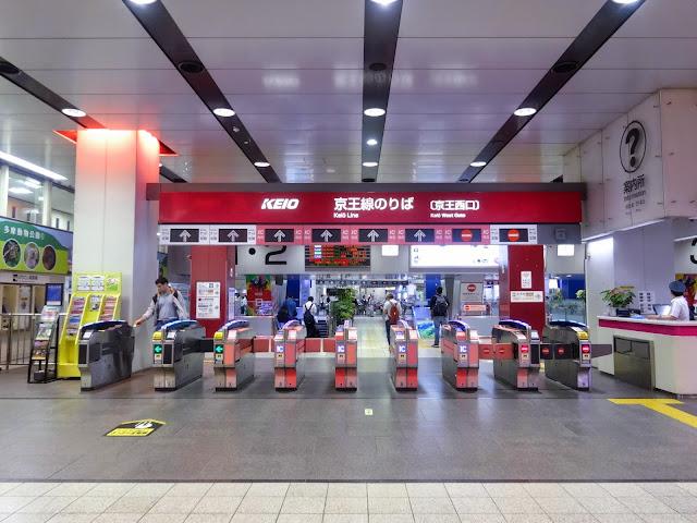 京王線,新宿駅改札〈著作権フリー無料画像〉Free Stock Photos