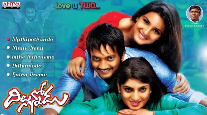 Dillunnodu 2014 Telugu Movie Watch Online