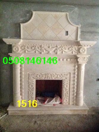 تصميم مدافئ بالحجر 1516.jpg