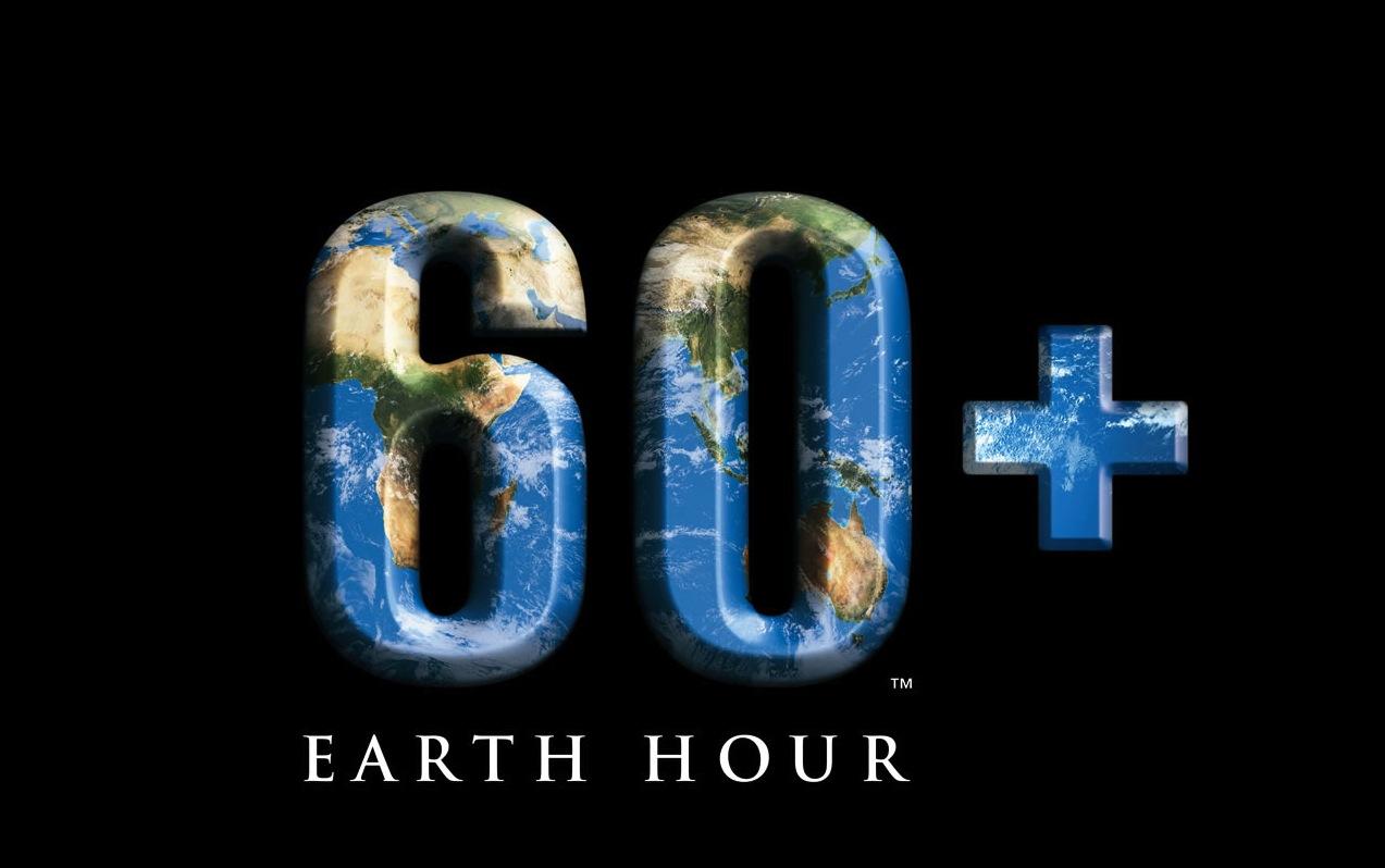 http://1.bp.blogspot.com/-O68wb_82izk/T2Vfxagu6XI/AAAAAAAAAa8/_ckUMo0bdQk/s1600/Earth-Hour-2011-wallpaper-3.jpg