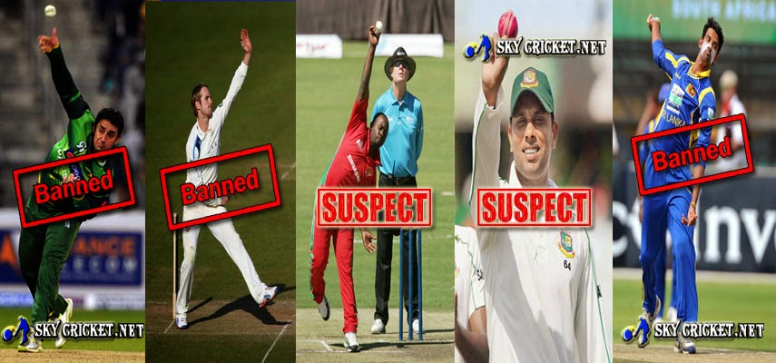 Off-spinners suspected and banned recently due to new ICC Rules