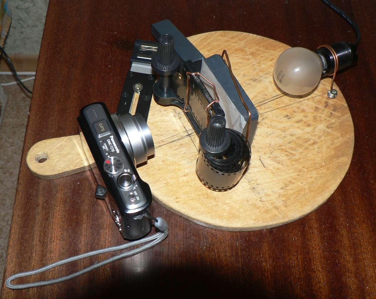 Самодельные для фотоаппарата - Самодельный фотоаппарат