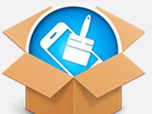 برنامج تنظيف الايفون من الملفات المؤقته والزائدة وبقايا البرامج مجانا