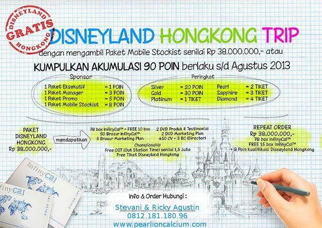 promo infiny cal disneyland hongkong