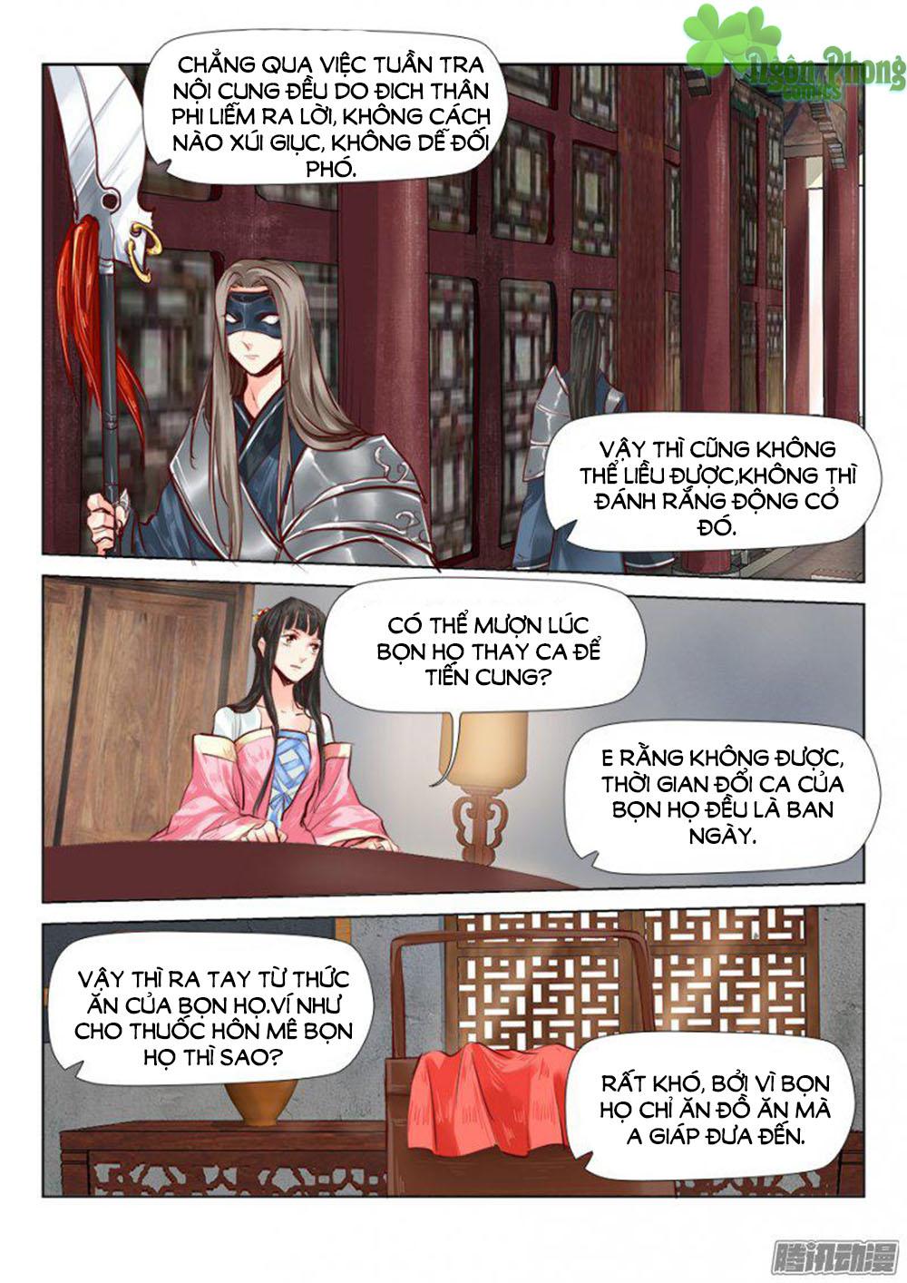 Luôn Có Yêu Quái Chapter 41 - Hamtruyen.vn