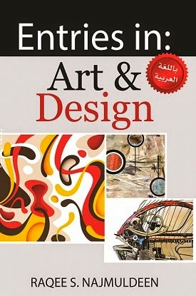 art & design, raqee s. najmuldeen, design vs redesign