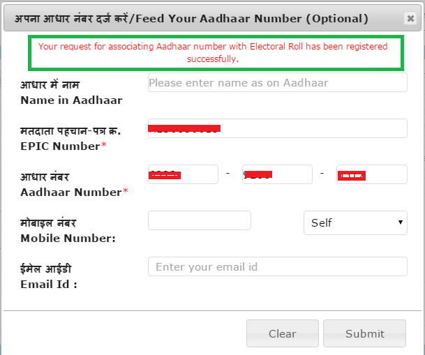 Step3: Link Voter Id Card with Aadhar Card Online