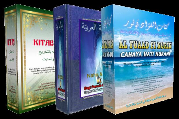Kitab Al Fuaad Fi Nurin & Fiqh
