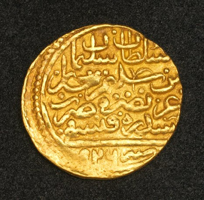 Gold Coin Ottoman Empire