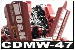 建設兵団強化装備 CDMW-47