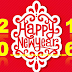 Happy New Year 2016 quotes in English