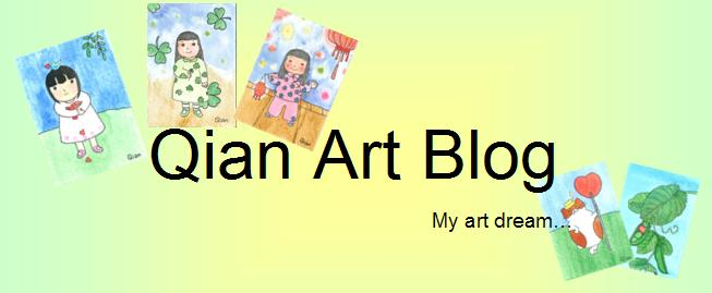 Qian Art Blog