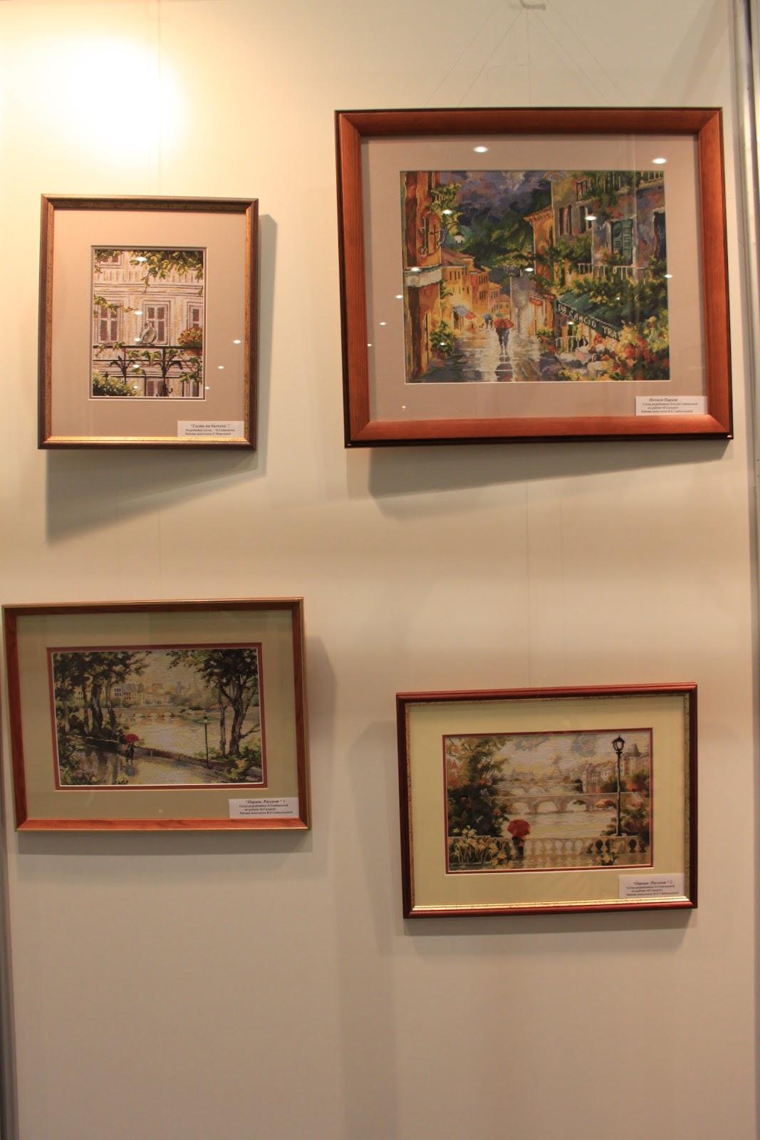 Выставка гобеленов картины фото