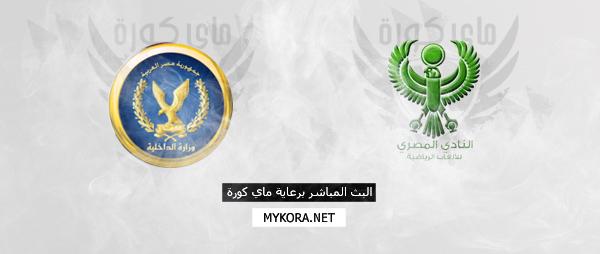 المصري واتحاد الشرطة